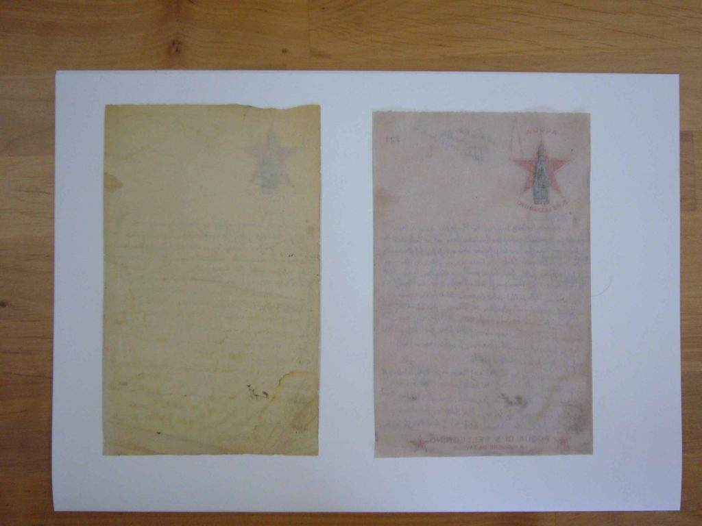 Reverse of Was ist aura? (right) with copy - by Penny McCarty
